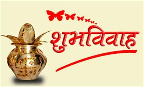 Shivaji Maharaj History in Marathi - Marathi Hindi