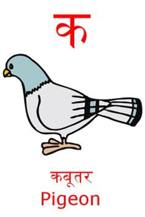 Essay on great indian leaders in marathi